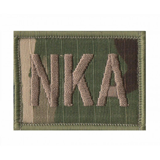 NKA NO KNOWN ALLERGIES Patch Multicam